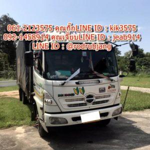 รถหกล้อรับจ้างเพชรบุรีตัดใหม่ รับย้ายร้านอาหาร ย้ายบ้าน ฟรีทางด่วน