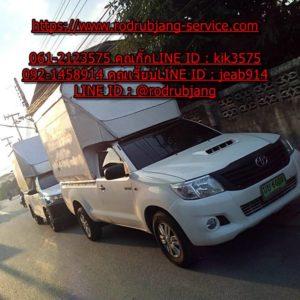 บริการ รถกระบะขนของคลองสามวา 061-2123575 ให้การขนย้ายของของคุณเป็นเรื่องง่าย