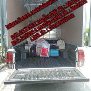รถกระบะรับจ้างสาธุประดิษฐ์  ราคาถูก มีคนยกของ ฟรีค่าทางด่วน 061-2123575
